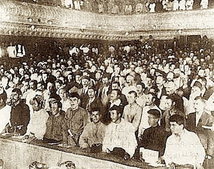 The Baku Congress