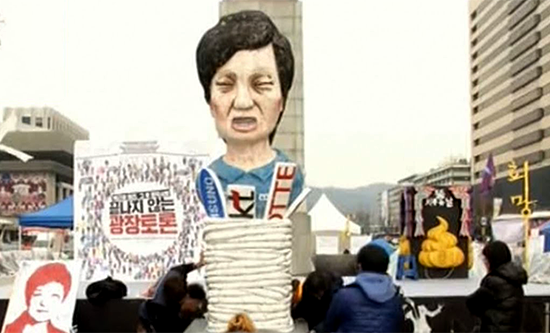 South Korea corruption