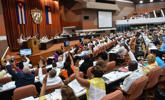 Cuba's National Assembly of People's Power