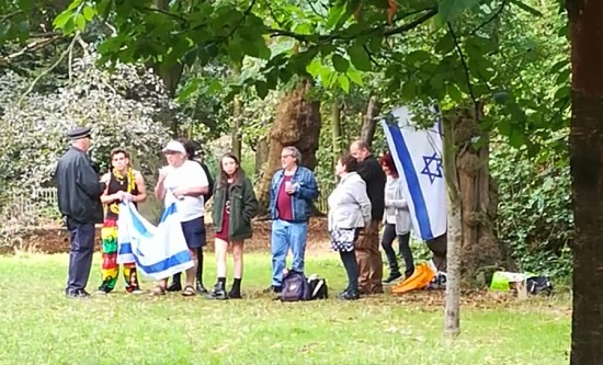 Zionist demonstrators in Holland Park