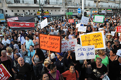 Israel: A rotten racist state