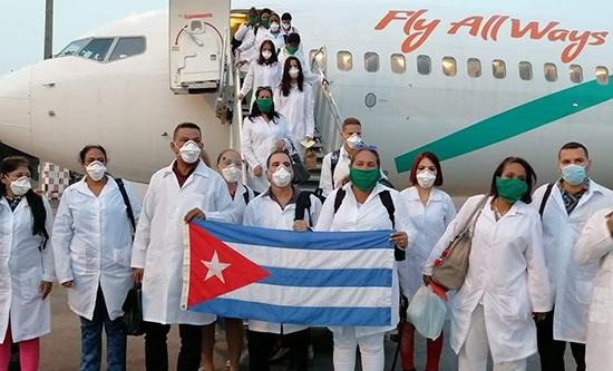https://www.revolutionarycommunist.org/images/cuba/cuban_doctor.jpg